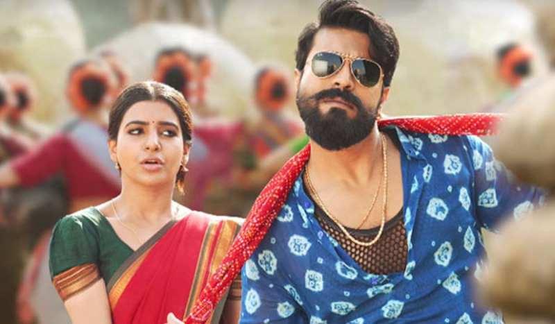 Rangasthalam Tamil Dubbed Movie Download