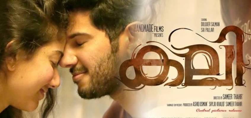 Kali Movie Download